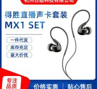 蓝牙无线麦克风多功能双喇叭私模便携式智能话筒