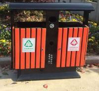 河南亿宝源 户外钢木垃圾桶 户外分类垃圾桶 钢木垃圾桶 分类垃圾桶厂家 批发