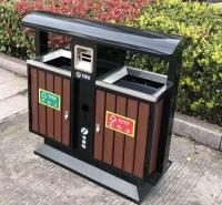 垃圾桶  钢板垃圾桶 50L分类垃圾箱 郑州垃圾桶 分类垃圾桶