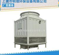 生物质能发电厂循环水系统冷却塔