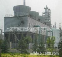 节能冷却塔 不锈钢冷却塔 开式冷却塔价格合理