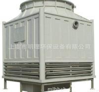 方形冷却塔厂家 循环冷却塔 逆流冷却塔