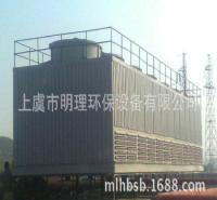 发电厂冷却塔 自然通风冷却塔 水轮机冷却塔