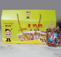 安徽年货花生米炒货零食礼盒装 量大可议