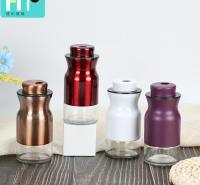 【厂家直销】琥珀定制_胡椒粉玻璃瓶厨房用品_烧烤佐料瓶调味瓶_厨房用玻璃调料罐可定制多颜色可选