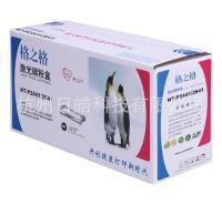 格之格硒鼓 NT-P24412641硒鼓粉盒