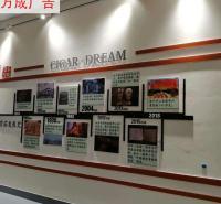 济南形象墙定制 企业形象定制 万成广告形象墙设计 厂家直销