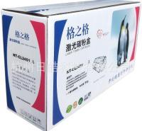 格之格 2451硒鼓 2451硒鼓组件 量多价优  厂家长期现货出售