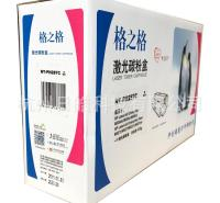 长期现货批发格之格NT-PH287C标准硒鼓 格之格NT-PH287C质量可靠  商家现货直发