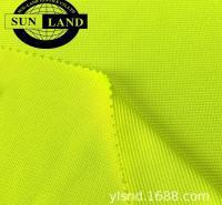 助燃面料 针织面料 涤纶面料 防护服装面料 规格齐全 支持定制