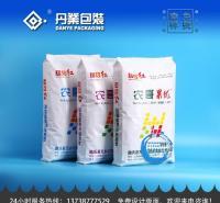 供应有机肥双面彩色印刷包装袋 普通化肥防水编织袋 有机肥包装袋 批发