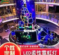 LED柔性霓虹灯 户外亮化LED广告牌 霓虹灯广告牌价格