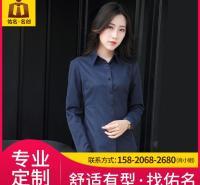 纯色衬衫 工作服职业装 佑名服饰厂家按需定制