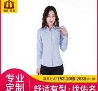 商务衬衫 白领衬衫 衬衫 佑名服饰厂家按需定制