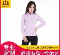 女士长袖衬衫 整装衬衫 佑名服饰厂家按需定制