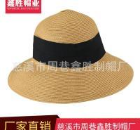 厂家长期定制生产防晒遮阳草帽 户外观光旅游帽纸辫草帽时尚休闲帽
