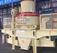 VSI系列立轴冲击式破碎机 河卵石制砂破碎机设备生产厂家 欢迎来电咨询