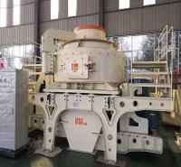 河南立轴冲击式破碎机出厂价格 2021新型制砂机价格 欢迎来电咨询