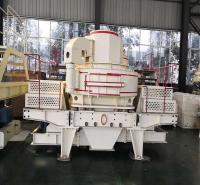 2021新型制砂机价格 安徽VSI冲击式制砂机设备报价 生产厂家 欢迎来电咨询
