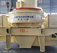 河卵石制砂破碎机设备生产厂家 立轴冲击式破碎机出厂价格 欢迎来电咨询