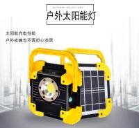 JA-2004太阳能照明灯 太阳能充电 轻巧方便携带