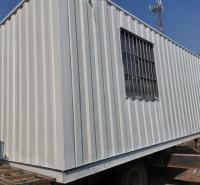大量出售工地集装箱活动房办公室带空调     出售工程集装箱活动房宿舍