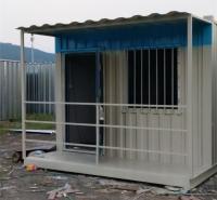 工地住人集装箱办公室带空调床一站式服务   济南出售修路工程集装箱活动房宿舍