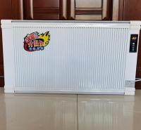 智能电采暖温控器 家用电暖器 落地式电暖器 产地货源 支持定制