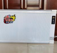 厂家现货销售碳纤维电暖器 取暖气 碳纤维取暖器 使用安全