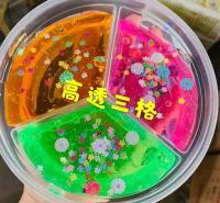 艺聪儿童益智玩具水晶泥盒装彩泥起泡胶