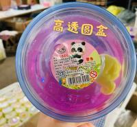 厂家批发艺聪彩泥玩具 盒装彩泥 彩色起泡胶无毒