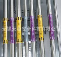 反光管道标识贴 消防化工流向贴 工业管道箭头标识贴