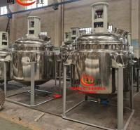 不锈钢反应釜 电加热反应釜 不锈钢反应锅 蒸汽加热反应釜