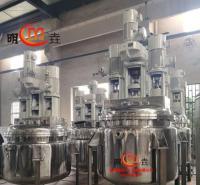 不锈钢电加热反应釜 密封真空搅拌罐 小型反应锅 无锡厂家