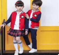 出售校服 中小学生校服班服英伦风运动儿童套装定制
