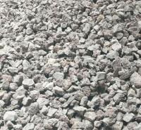 电熔镁砂耐火材料厂家 电熔镁砂大结晶冶金炉料