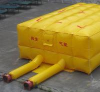 消防救生气垫 救援气垫 消防气垫 厂家直销 价格合理