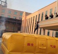 逃生气垫 救援气垫 消防气垫 质优价廉 品质保障