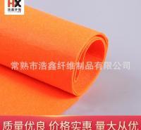 厂家直销彩色涤纶针刺棉 手工DIY箱包家用服装地毯针刺无纺布可定制
