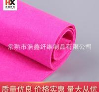 手工DIY箱包家用服装地毯彩色针刺无纺布 涤纶针刺棉可定制