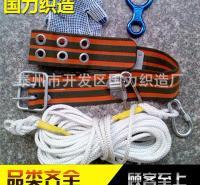 逃生绳 防止高处作业人员坠落的防护用品 逃生绳厂家直供