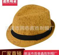 厂家长期现货出售防晒防紫外线遮阳英伦礼帽环保帽短沿小礼帽厂家