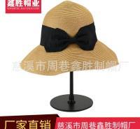 厂家长期定制出售防晒遮阳草帽 户外观光旅游帽纸辫草帽时尚休闲帽