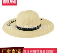 厂家长期现货出售户外观光旅游帽遮阳草帽纸编草帽时尚休闲帽