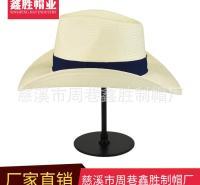 厂家长期现货出售五分草草帽巴拿马草帽复古牛仔帽夏天休闲草帽