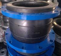 吉佳KXT三元乙丙耐高温可曲挠橡胶软接头EPDM海水耐酸碱法兰软连接
