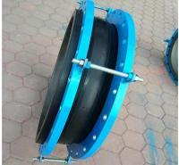 吉佳可取绕橡胶软接头煤矿限位橡胶膨胀节避震喉 热力电厂软连接