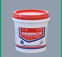 10L防冻液桶 厂家自产自销 山东防冻液塑料桶 润滑油 肥料桶