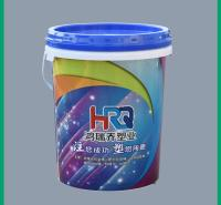 20升 20公斤塑料桶 规格多 桶型丰富 自产自销