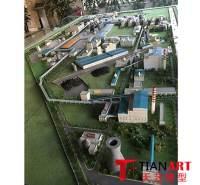 工业展厅沙盘模型 产业园区沙盘 内蒙古沙盘模型定制报价